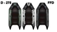 D-275 FFD зеленая