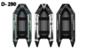 D-290 белая, без палубы